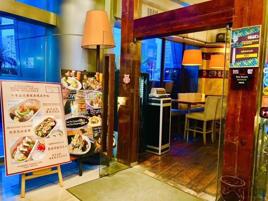 上海メキシコ料理MAYITA入り口