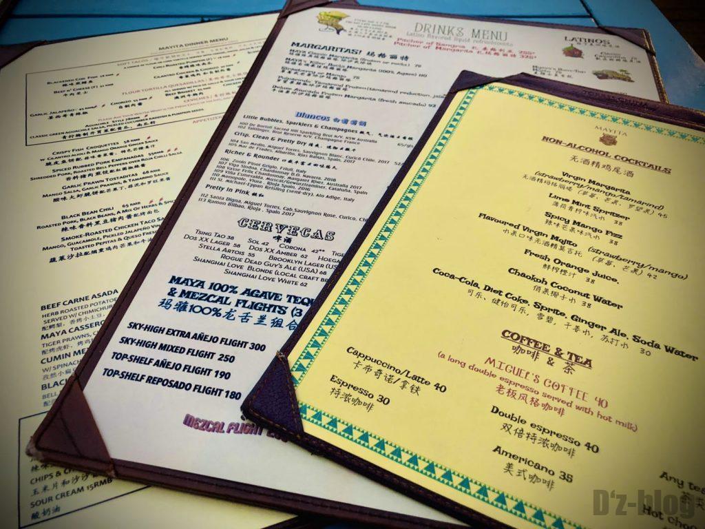 上海メキシコ料理MAYITAメニュー内容