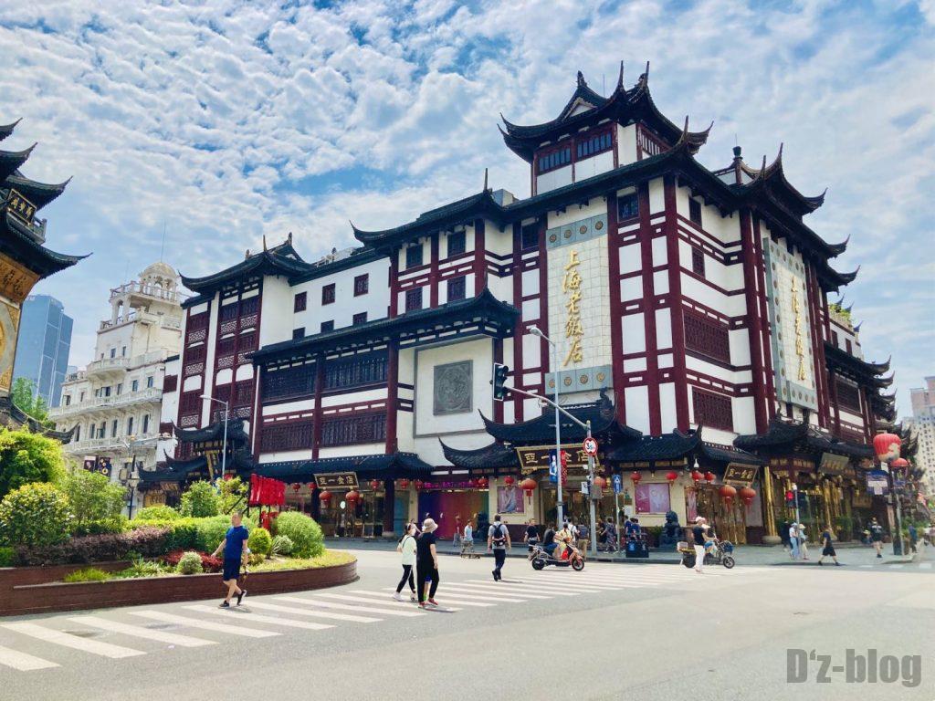 上海豫园 上海老飯店