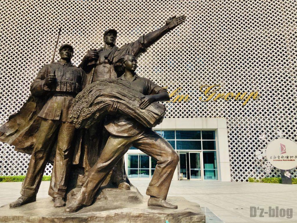 上海映画博物館入り口銅像