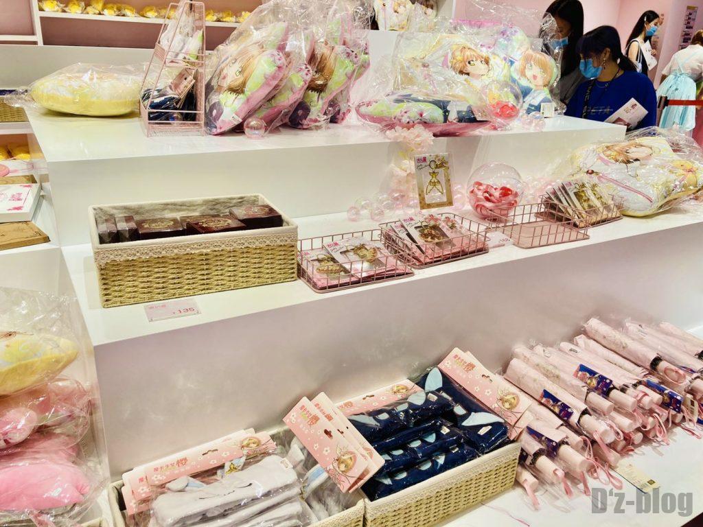 上海大悦城カードキャプター・さくら商品全体