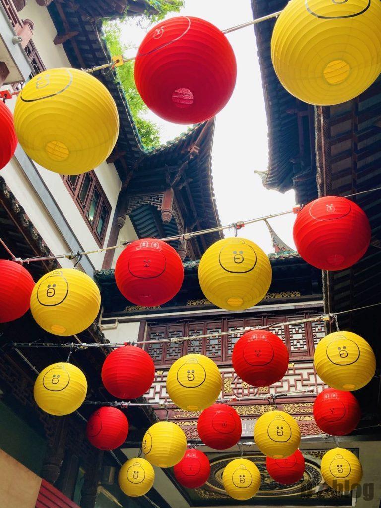 上海豫园 ライン提灯丸型