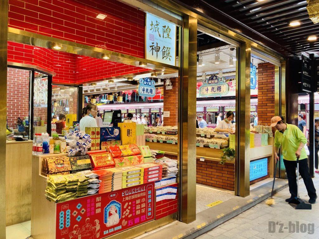 上海豫园お土産屋