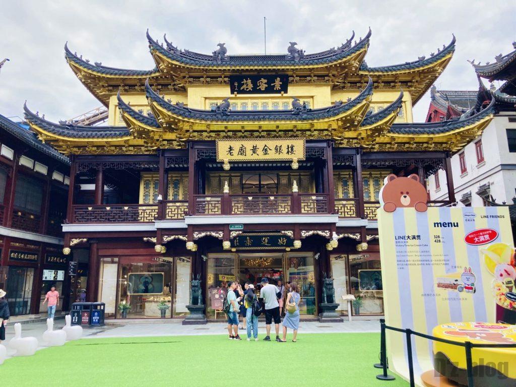 上海豫园内の金屋