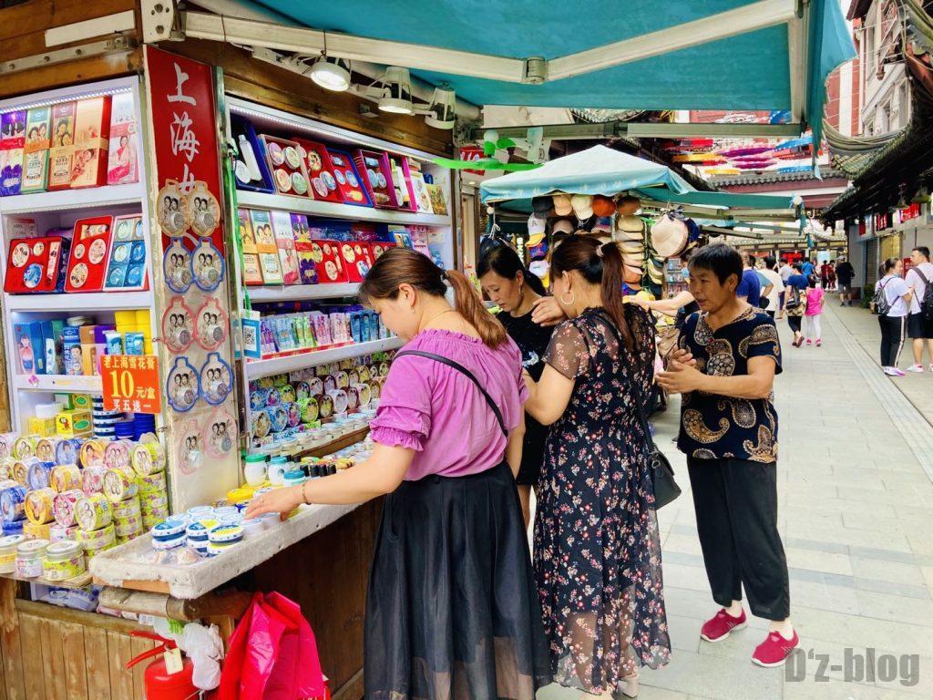 上海豫园出店ハンドクリーム