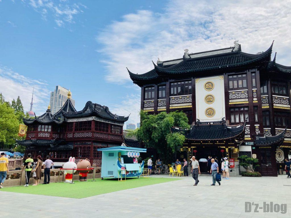 上海豫园 店