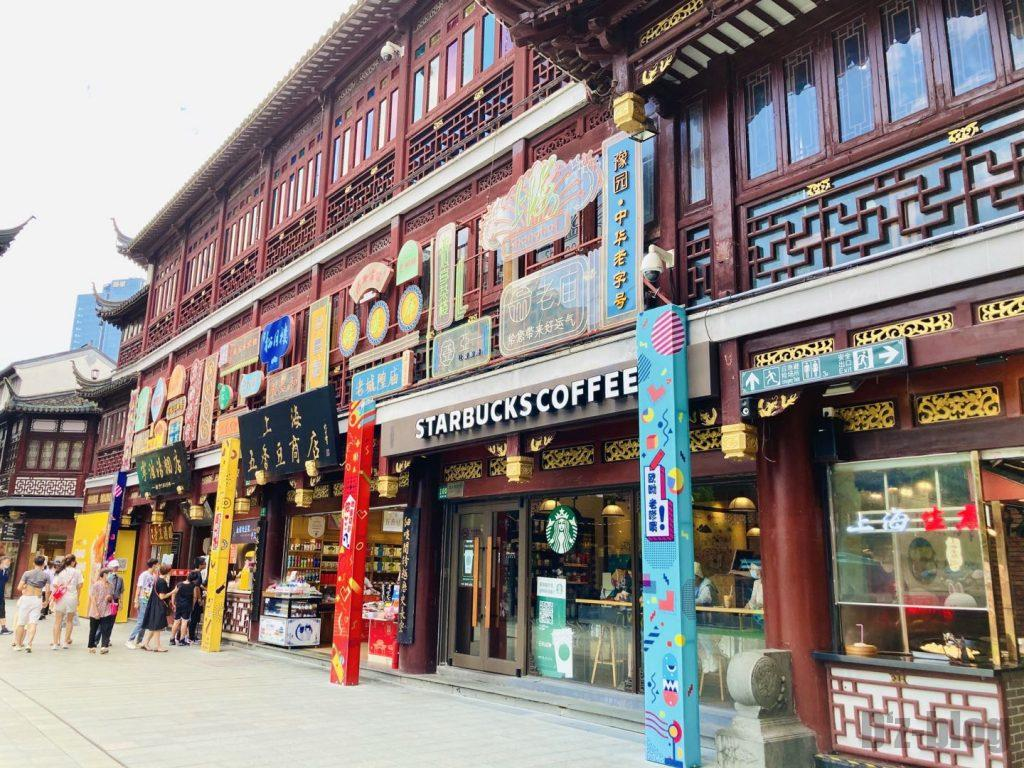 上海豫园スタバ
