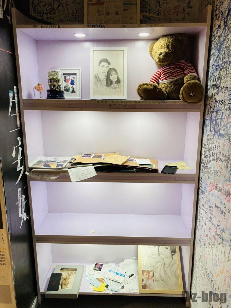 上海失恋博物館カップルたちの思い出の品