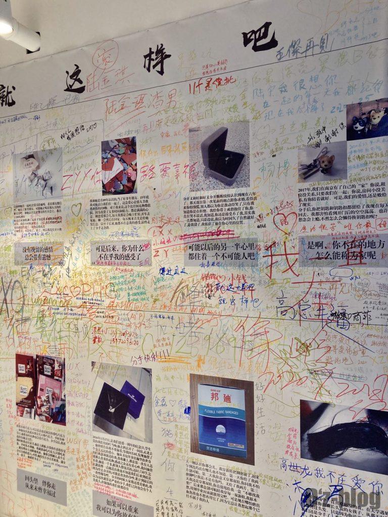 上海失恋博物館思い出の写真とエピソード