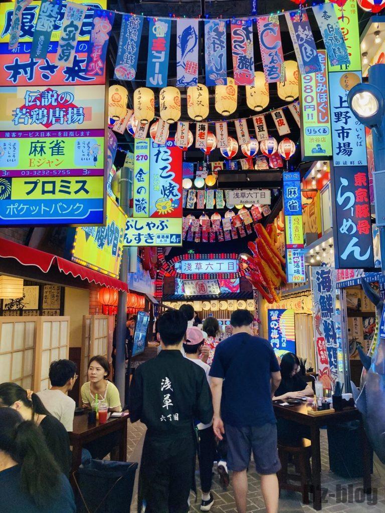 上海浅草六丁目店内反対側目線