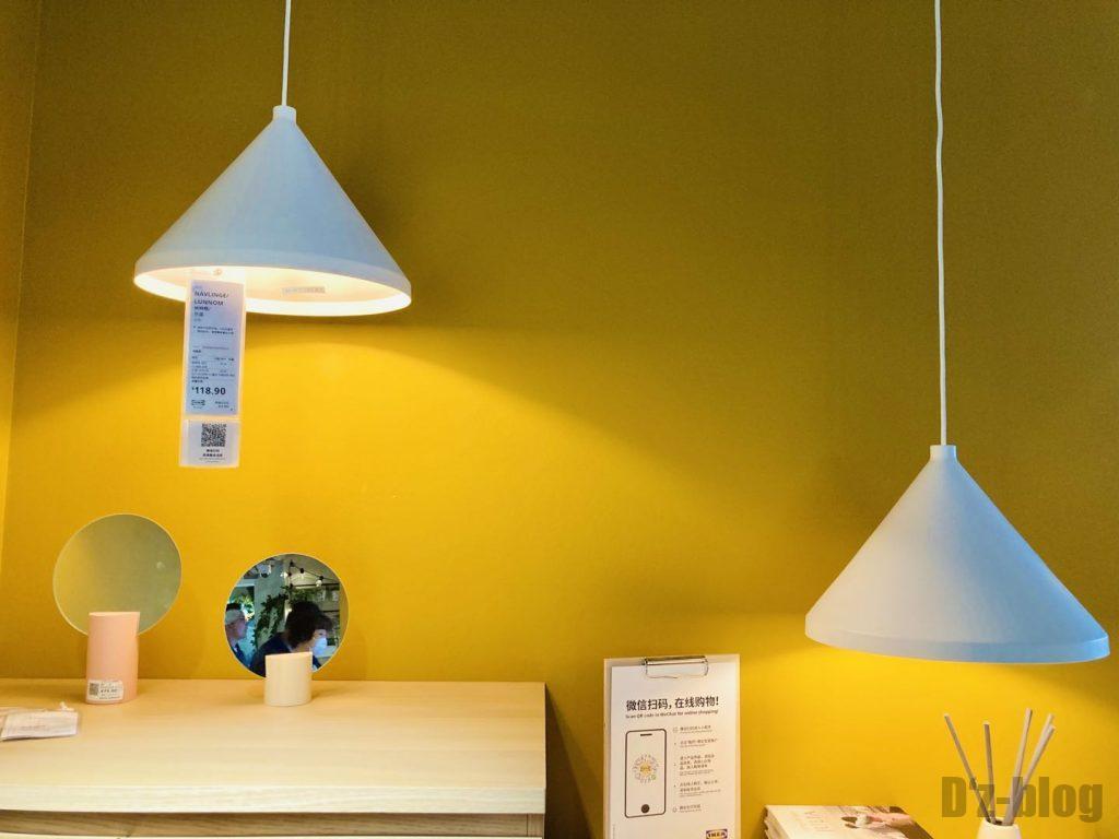 上海IKEA CITY 照明ライト