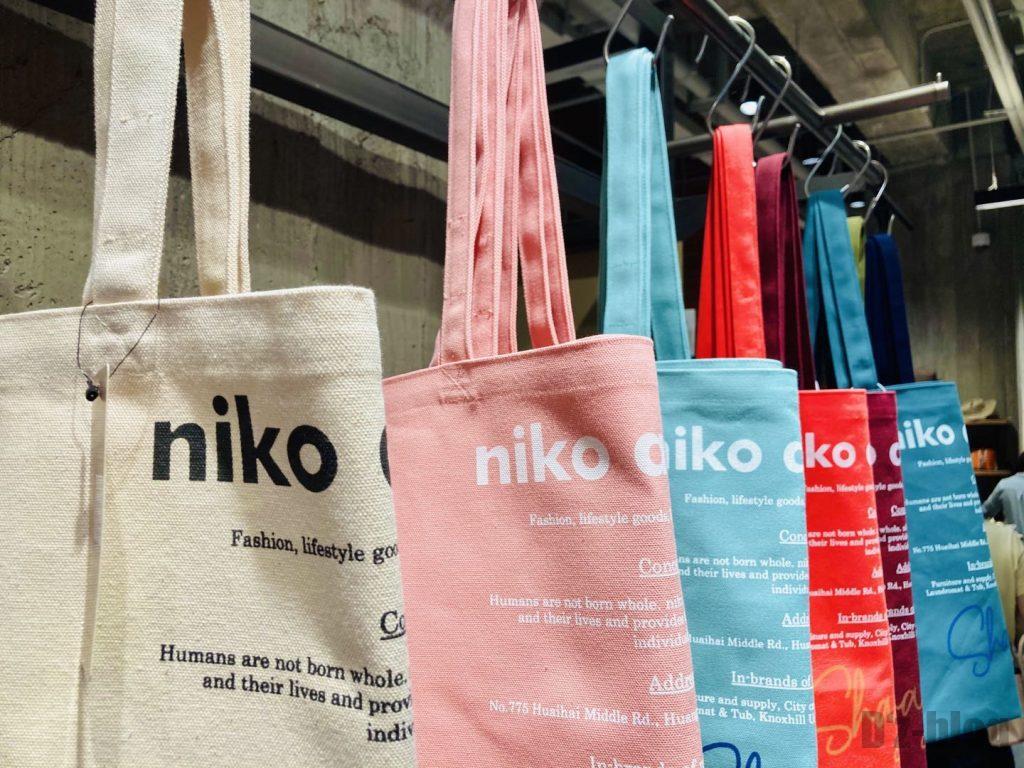 上海niko and布バック