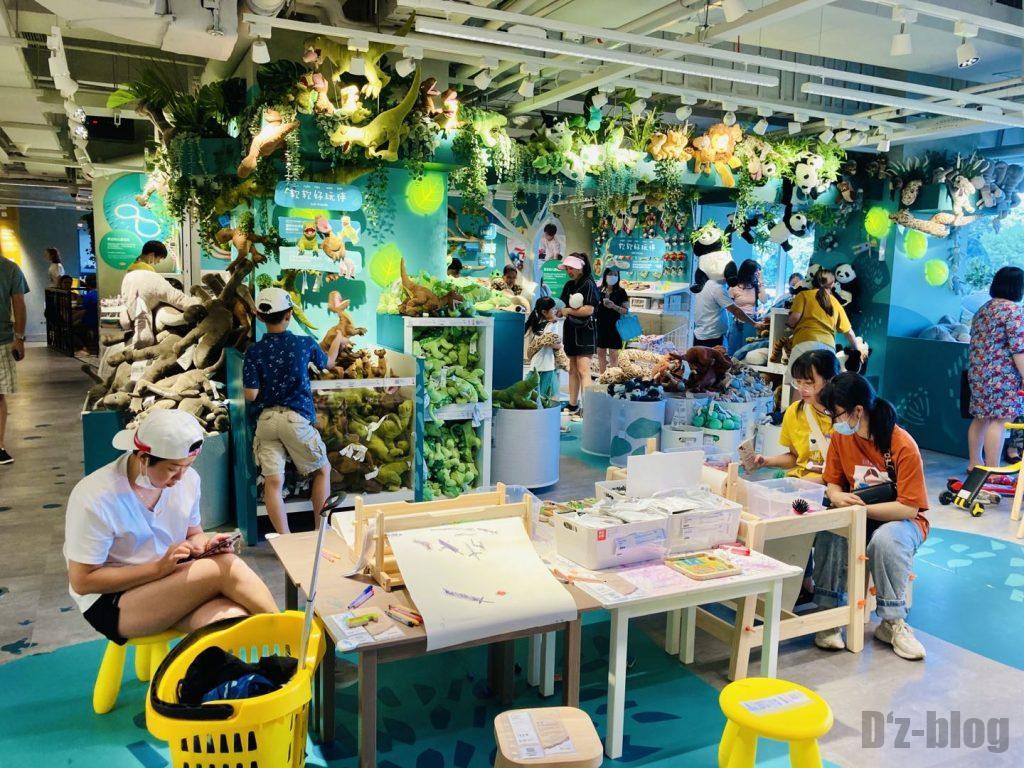 上海IKEA CITY 子供グッズエリア