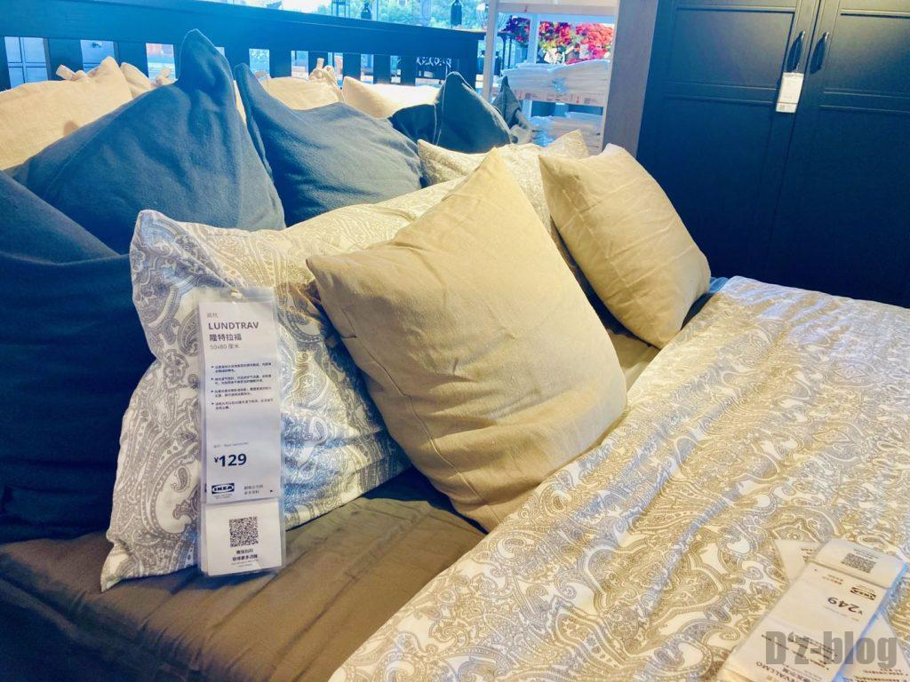 上海IKEA CITY ベッド