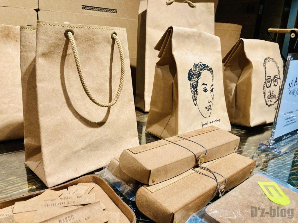 上海niko and紙素材の商品