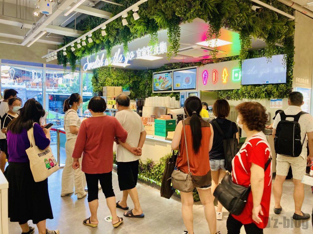 上海IKEA CITY IKEA軽食店