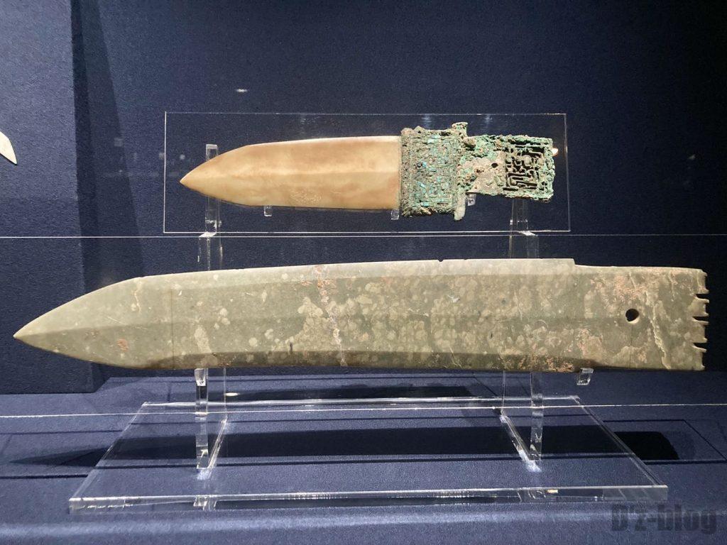 上海博物館玉器刀