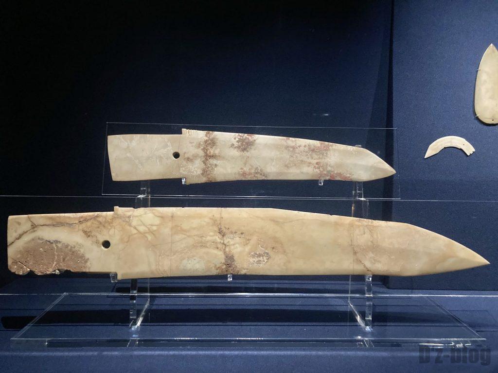 上海博物館玉器刀2
