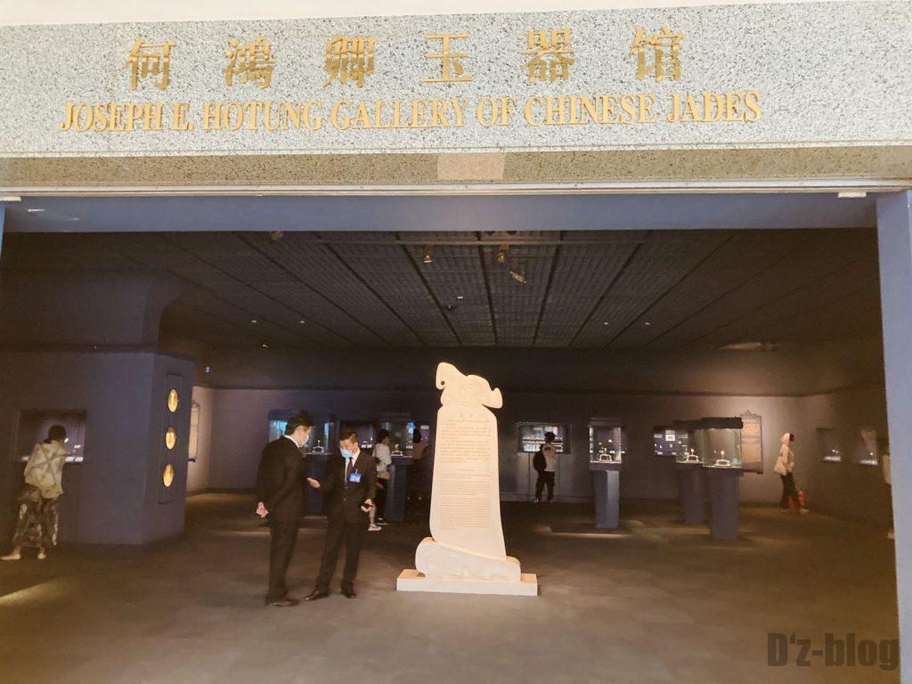 上海博物館玉器館