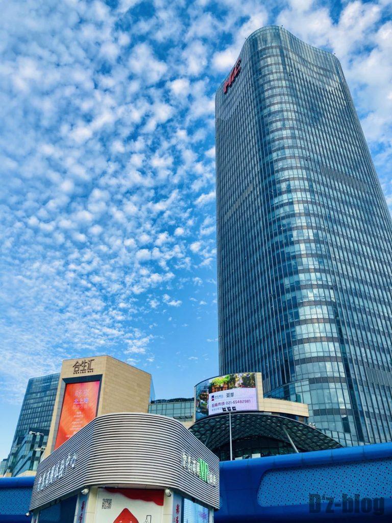 上海五角城駅ビル