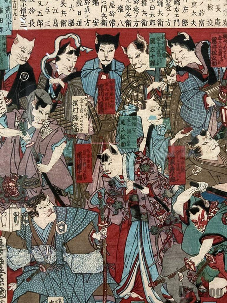 上海浮世絵猫人アップ