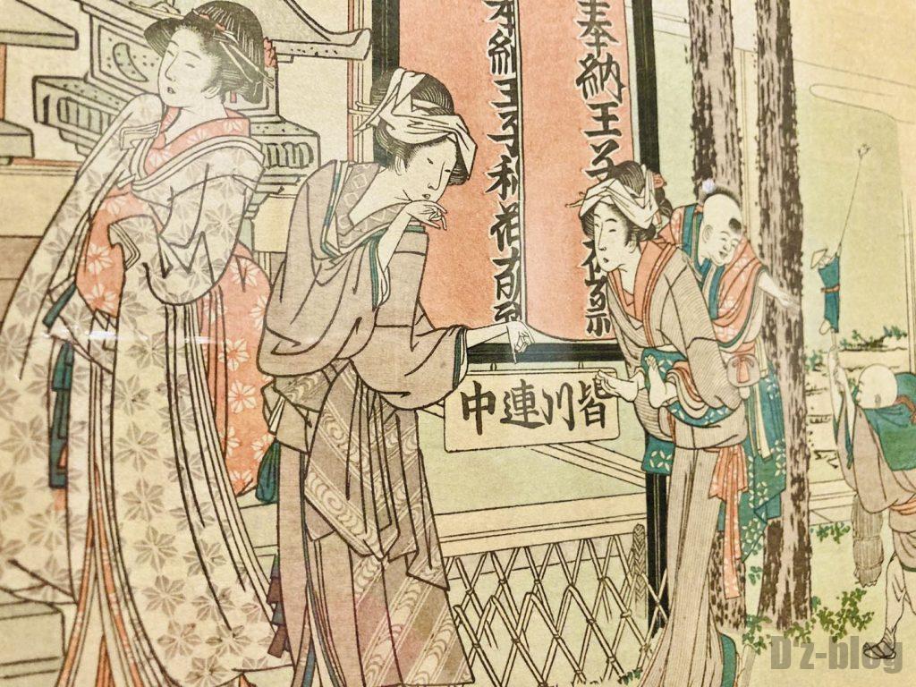上海浮世絵町を歩く女性