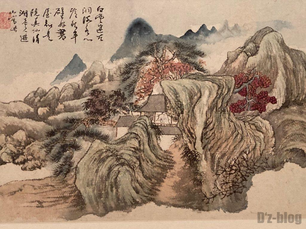 上海博物館巻絵山3