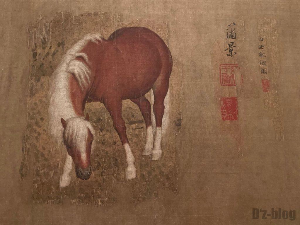 上海博物館絵画馬一頭