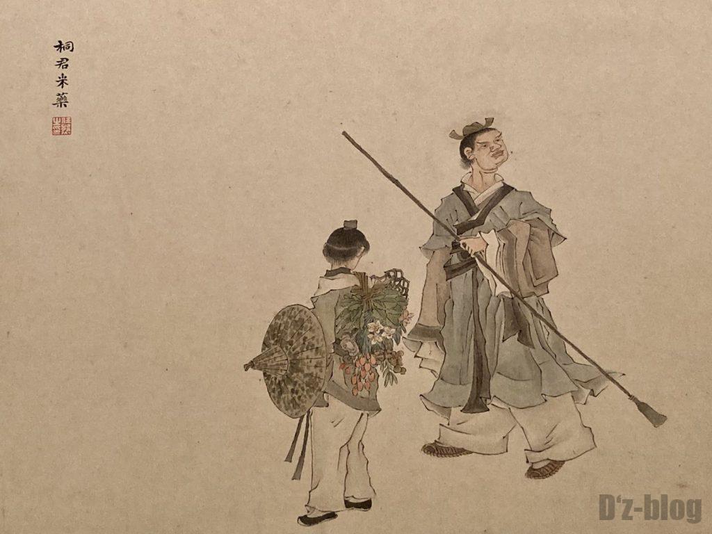 上海博物館男性と子供絵画