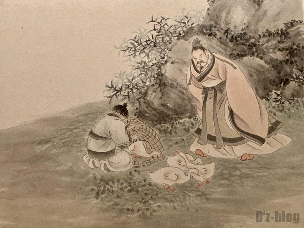 上海博物館カモを見つめる男性絵画