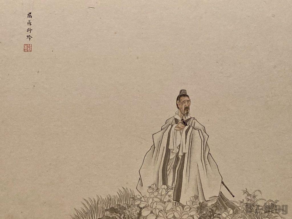 上海博物館たそがれる男性絵画