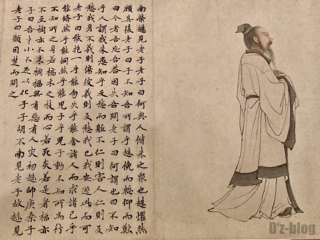 上海博物館絵画3