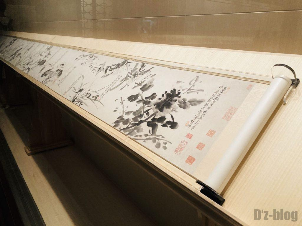 上海博物館巻絵花