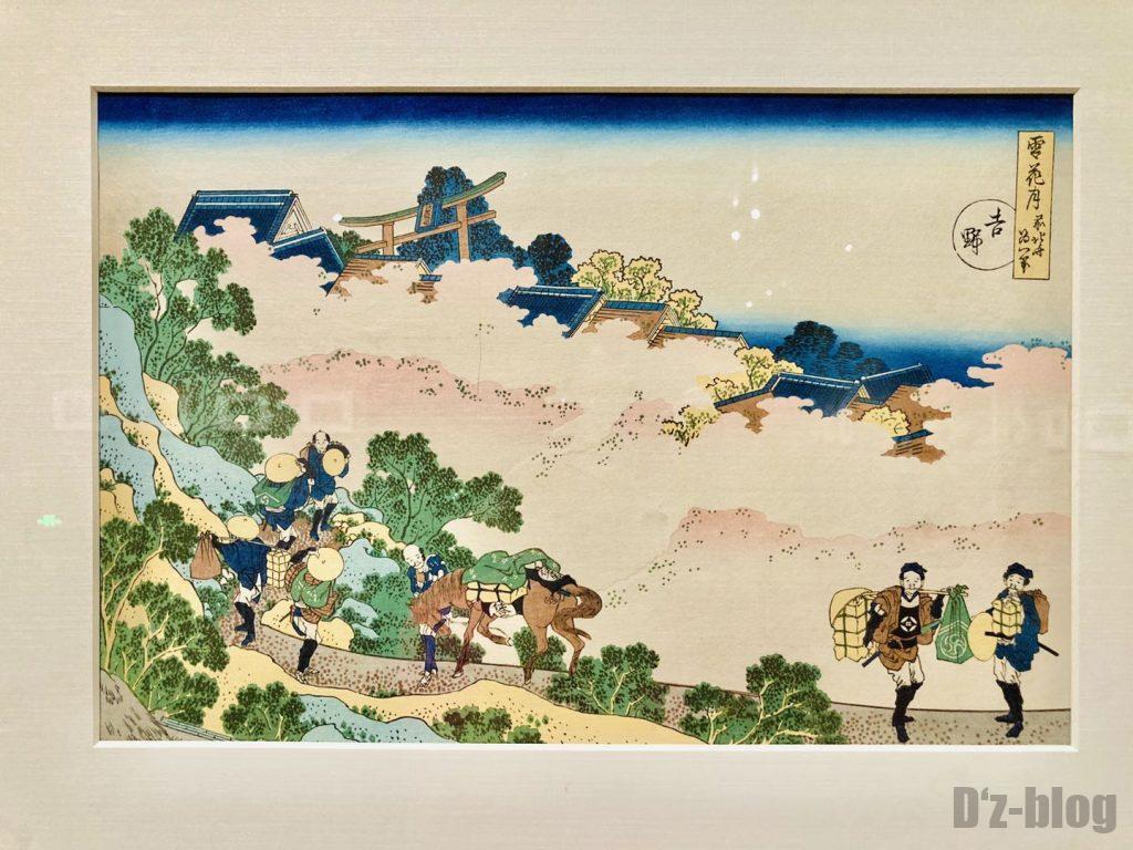 上海浮世絵桜並木