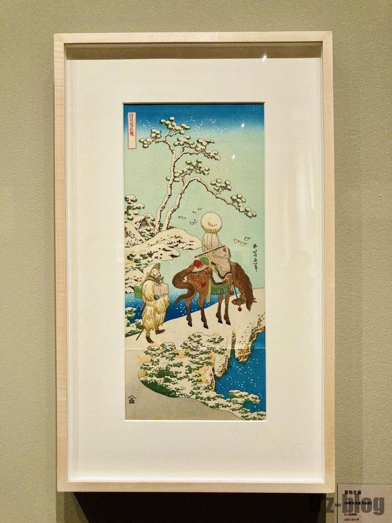 上海浮世絵雪の中の男性