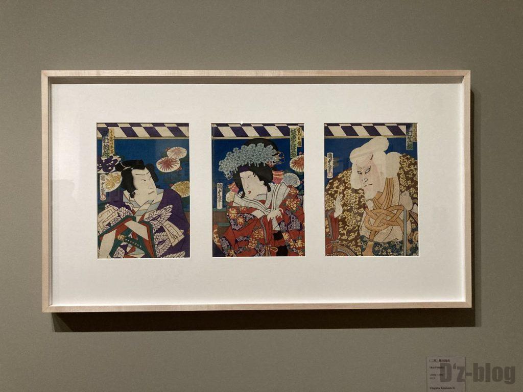 上海浮世絵歌舞伎