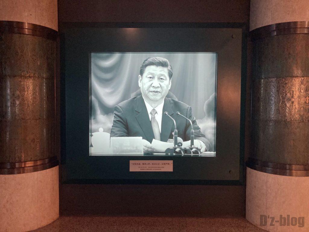 上海公安博物館 大統領