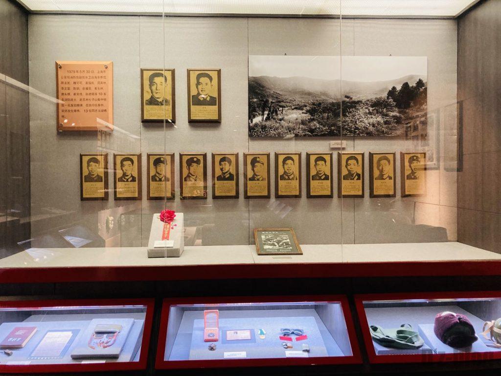 上海公安博物館 爆弾処理訓練中になくなった生徒と教師