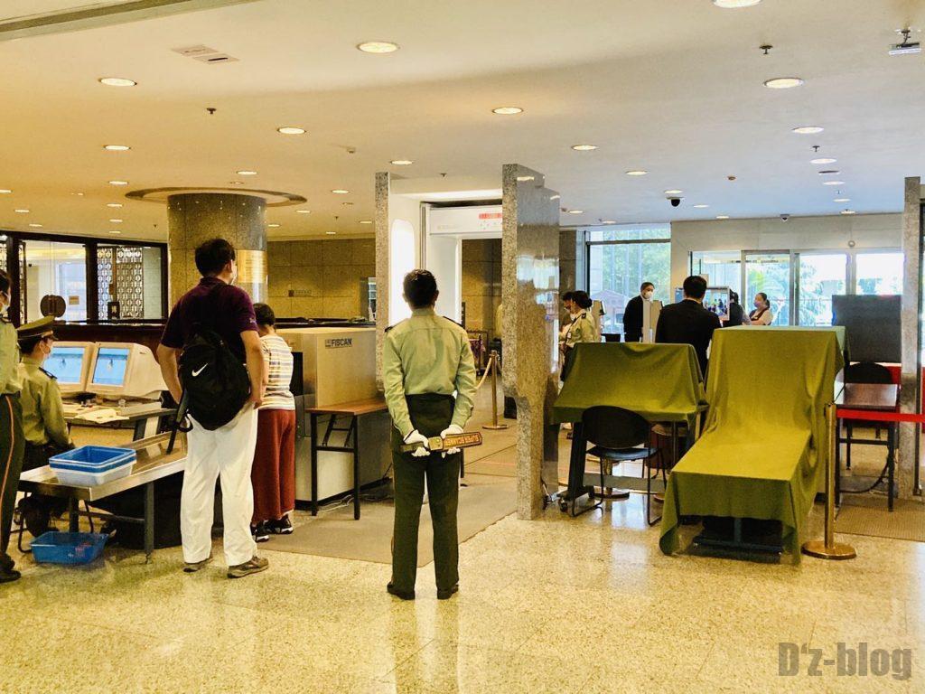 上海博物館荷物検査