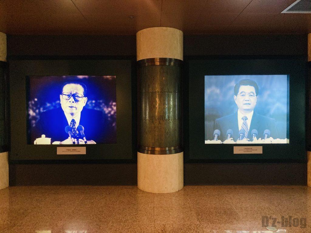 上海公安博物館 警察官上部