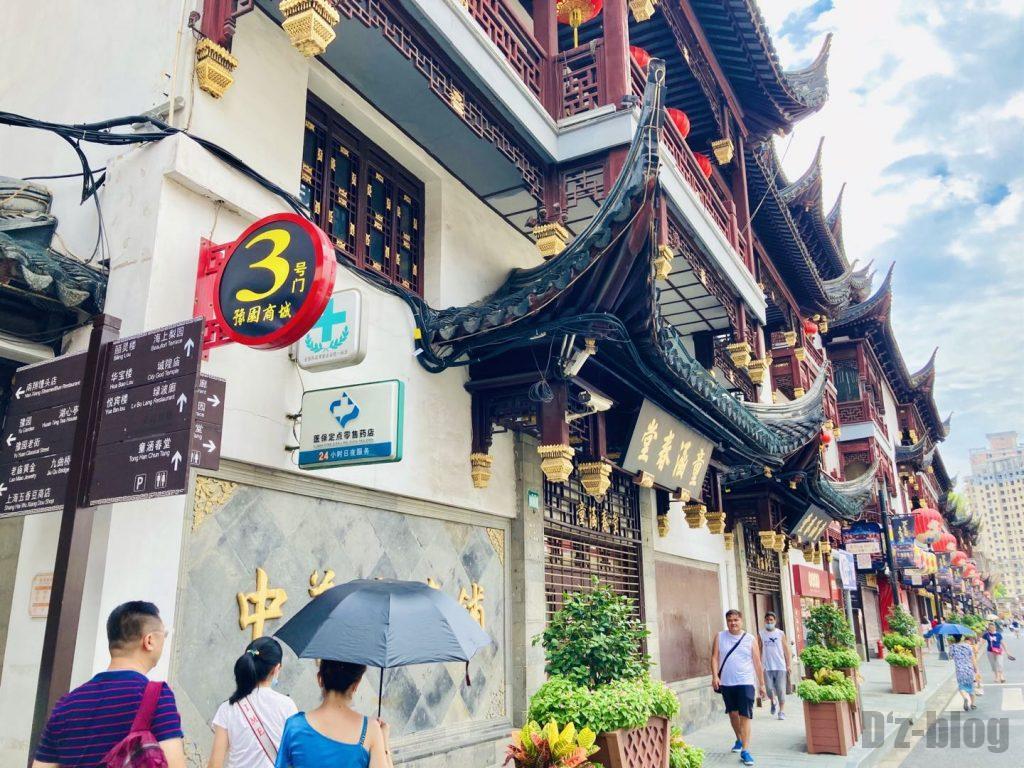 上海豫园 3番入り口