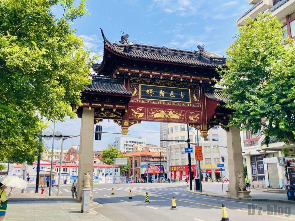 上海豫园門