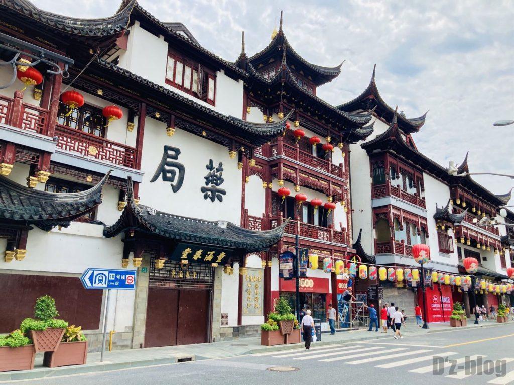 上海豫园薬局や