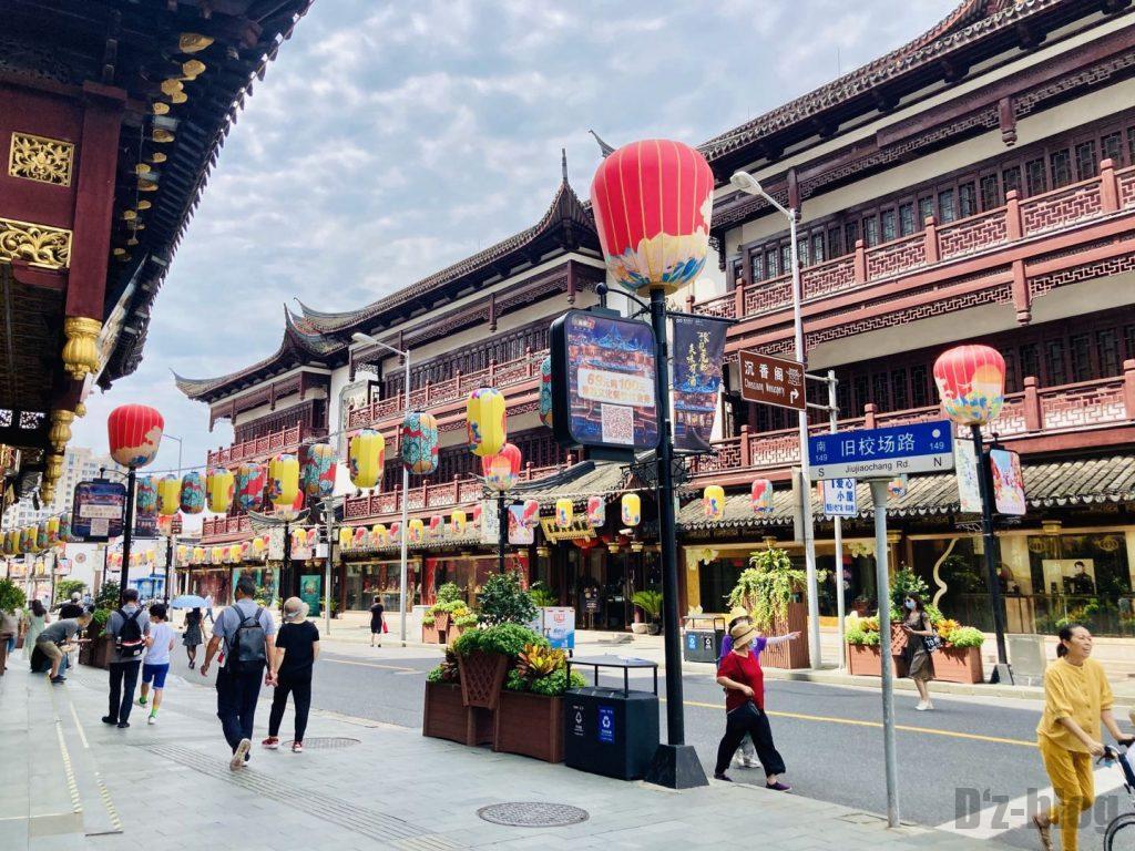上海豫园 道中