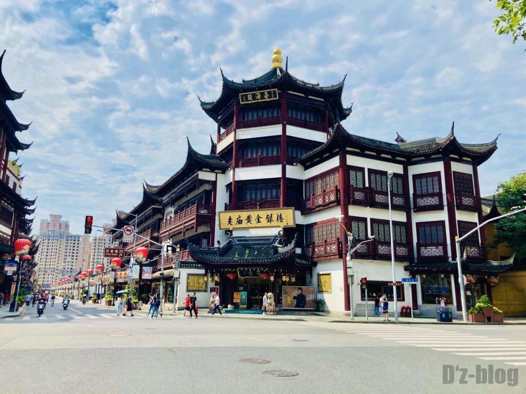 上海豫园 金屋