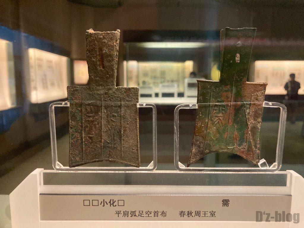 上海博物館展示物