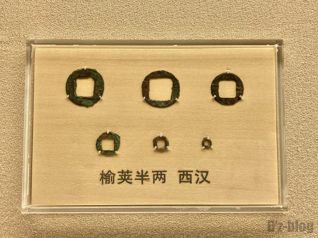 上海博物館西漢