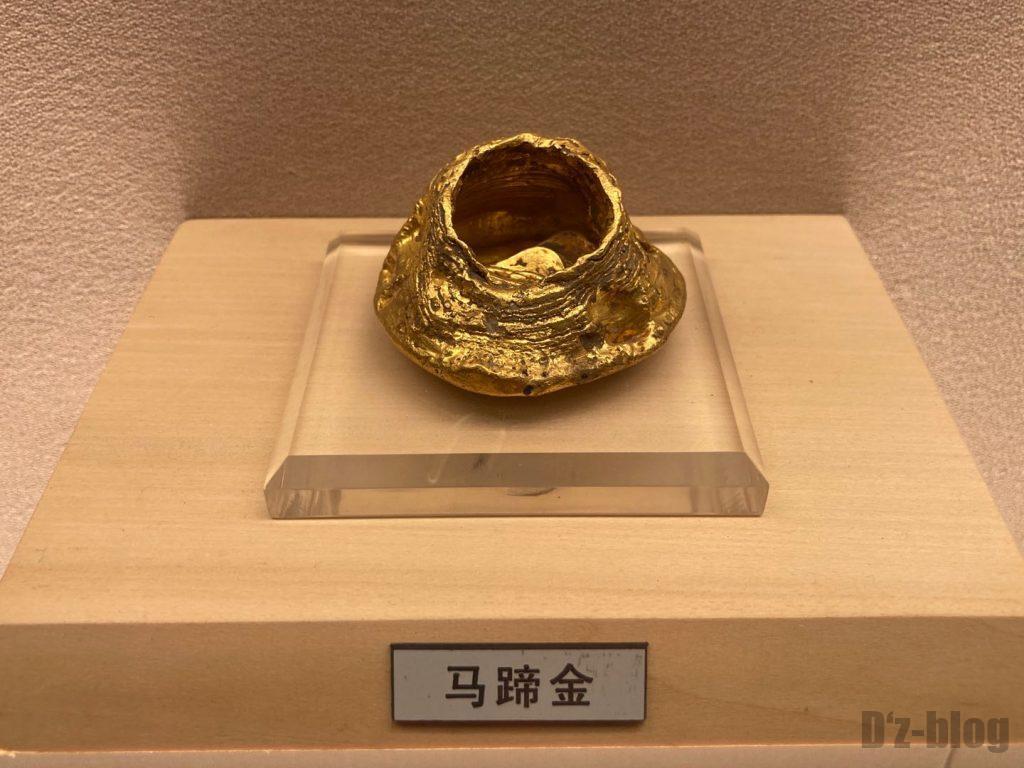 上海博物館馬蹄金