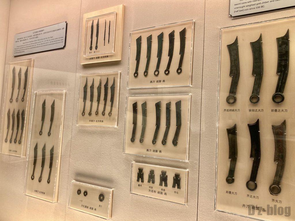 上海博物館刀陳列