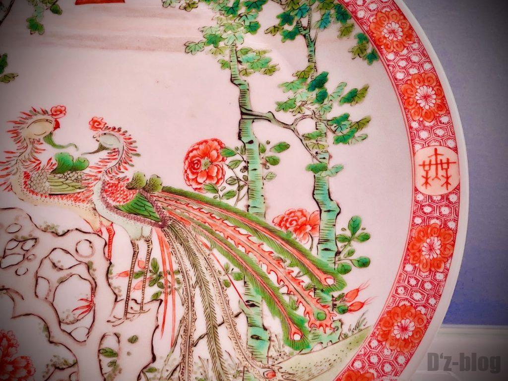 上海博物館クジャク皿